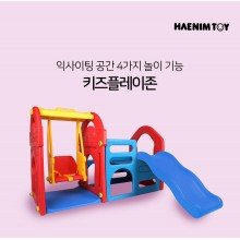 Haenim Toy Kids Play Zone