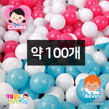 Haenim Toy Carrie Plastic Ball 100pcs 6cm white + Pink