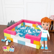 Haenim Toy Carrie Big Block Ball Pool 200pcs ball