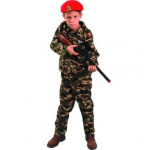 Career Costume - Army