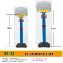 Ching Ching (Taiwan) Adjustable Height Basketball Set