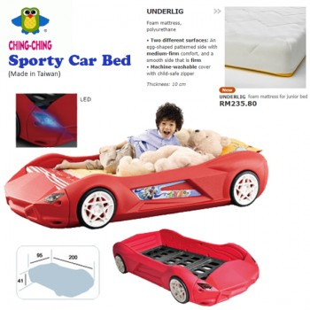 Ching Ching Sporty Car Bed with Mattress