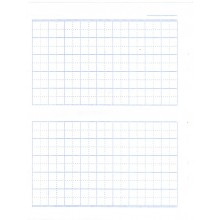 Exercise Books (Mix Pattern)