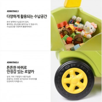 Haenim Kids Ride Car (Single)