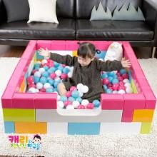Haenim (Korea) Carrie Big Block Ball Pool (61pcs) with 200pcs ball