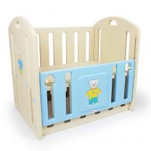 Haenim Baby Cot (Plastic)