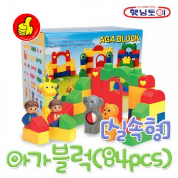 Haenim (Korea) Aga Block-B