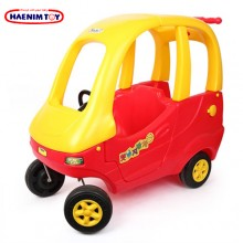 Haenim (Korea) Kids Ride Car (Double)