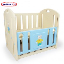 Haenim (Korea) Premium Baby Soft Cot (Aga Bed)