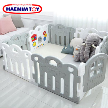 Haenim Toy Petit Play Yard