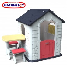 Haenim Toy (Korea) My First Kids Play House Navy Blue