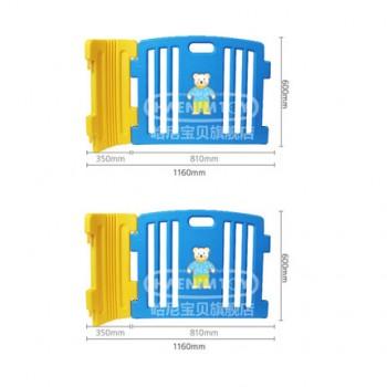Haenim Baby Play pen Plain Panel-Blue
