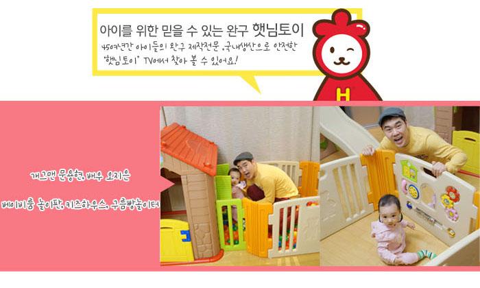 Haenim (Korea) Baby 6 + 6 Panel Activity with Melody  (Play Yard)